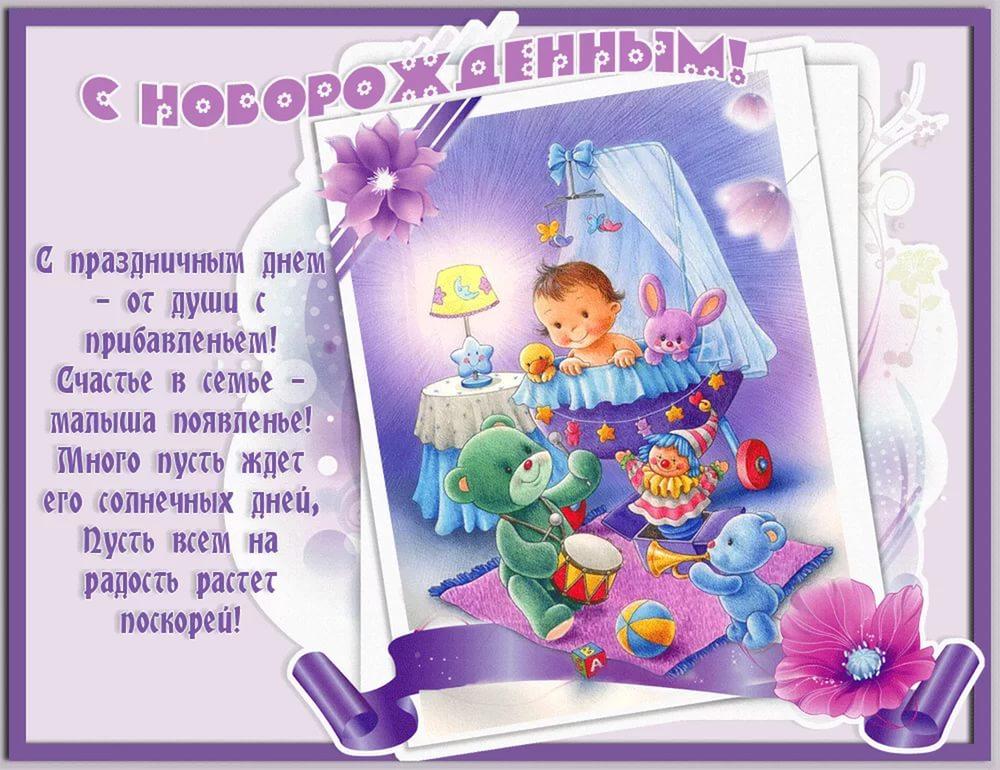Плакат с фотографиями сделанный своими руками