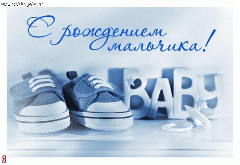 фото открытки с новорожденным