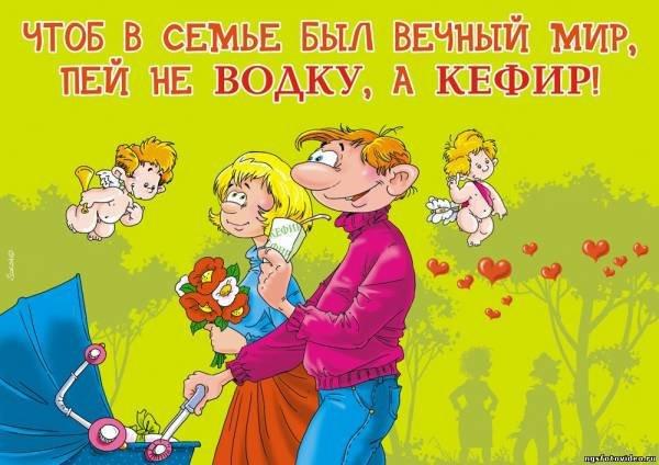 с днем свадьбы прикольные картинки: