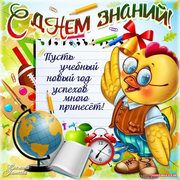 https://pozdravka.com/_ph/98/995102304.jpg